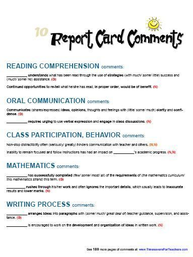 Report Card Comments  Science   Timesavers for Teachers Pinterest