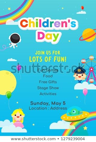 Children S Day Poster Invitation Vector Illustration World Of Imagination With Kids Poster Invitation Child Day Vector Illustration