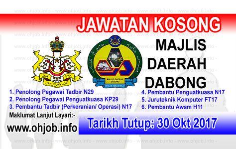 Pembantu Tadbir Perkeranian Dan Operasi