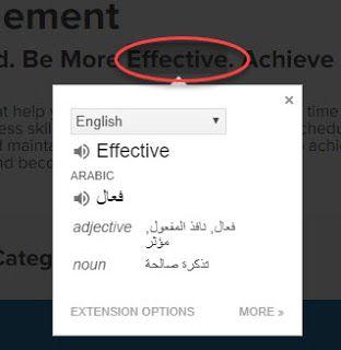 فولفولي الطريقة الصحيحة لاستخدام مترجم جوجل Google Translate Adjectives Nouns English Time