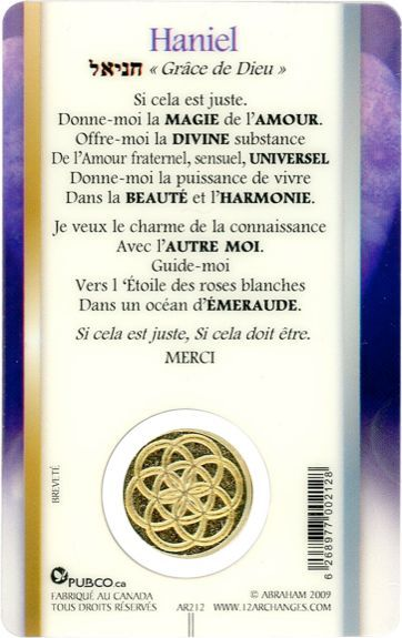 Haniel Archangel Home Planks Cards Card Card Archangel Hanie Archangel Card Cardgt Cardsgt Hanie Haniel Homegt Healing Reiki Healing Reiki