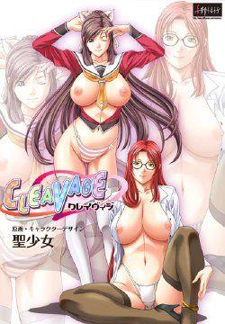 Hentai cg free