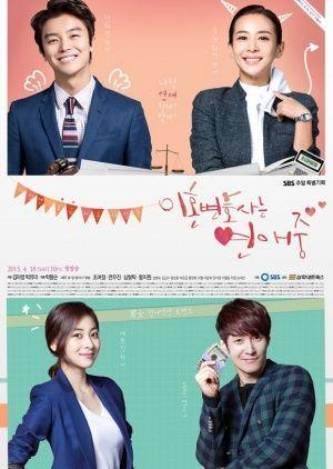 Divorce Lawyer In Love Divorce Lawyers Korean Drama Divorce