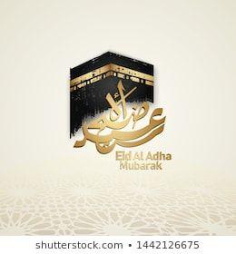 Eid Al Adha Mubarak Islamic Design Kaaba And Arabic Calligraphy Template Islamic Ornate Gr Tutoriels Pour Dessin De Fleurs Illustration Conceptions D Affiches