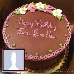 Best Birthday Cake With Name And Photo Editor Online