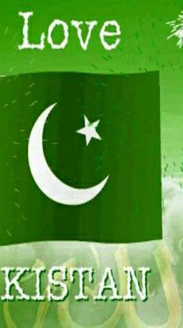 14 August Wallpaper Independence Day Of Pakistan Wallpaper 2018