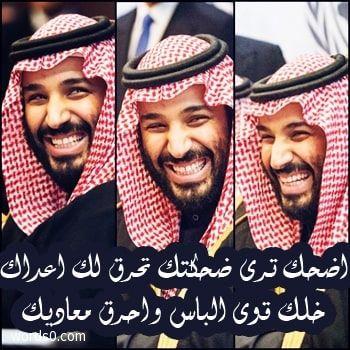كلمات اضحك ترى ضحكتك تحرق لك اعداك موقع كلمات Photography Inspiration Portrait National Day Saudi Digital Art Girl