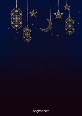 أضواء التدرج الأزرق نجوم القمر النقاط أصفر أزرق أسود خلفية رمضان بسيطة Latar Belakang Fotografi Abstrak Seni Islamis