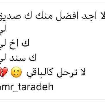 رسالة من مـجهـول Follow Me رسالة من مجهول Amr Taradeh رسالة من مـجهـول Follow Me رسالة من مجهول Amr Taradeh Math Mr Math Equations