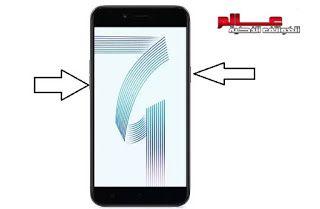 طريقة فرمتة واعادة ﺿﺒﻂ ﺍﻟﻤﺼﻨﻊ أوبو Oppo A71 Hard Phone Reset