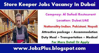 Best Store Keeper Jobs Vacancy In Dubai Uae Dubai Job Dubai Uae