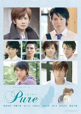 Takumikun4 #TakumikunPure #Takumikunseries #Pure #Jmovie #japanese