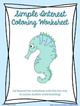 Simple Interest Coloring Worksheet Middle School Math Resources School Algebra Seventh Grade Math