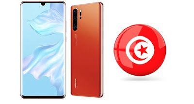 سعر هاتف هواوي Huawei P30 Pro في تونس Huawei P30 Pro Prix Tunisie Huawei Smartphone Phone