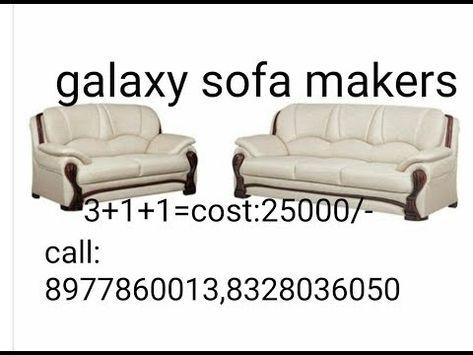 Sofa Sales In Hyderabad Sofa Sales 25 000 In Telangana 8977860013 Youtube Sofa Sale Sofa Art Deco Chair