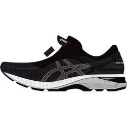 Asics Herren Laufschuhe Gel Kayano 25 Grosse 46 In Black Glacier Grey Grosse 46 In Black Glacier In 2020 Asics Men S Shoes Gents Shoes