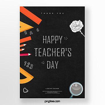 ملصق مهرجان يوم المعلم في Blackboard I Love My Teacher Teachers Day Festival Posters