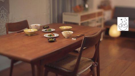365日の献立日記 秋編飯島奈美さんの料理レシピ6選  | 料理