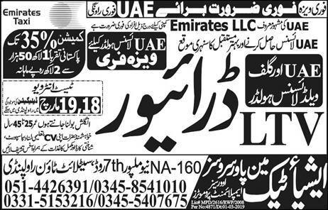 Drivers Required In Uae 17 Mar 2019 Drivers Job In Uae Dubai