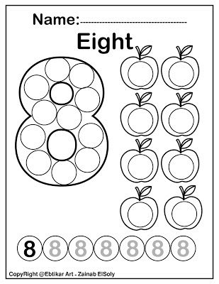Number Eight 8 Dot Marker Coloring Page Activity Print The Pages
