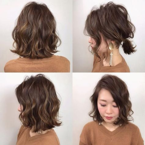 Messy short hairstyles are everywhere. Japanese hairstyle design has always had its characteristics. So today we have collected 65 kinds of Japanese Ombre Hair Long Bob, Short Permed Hair, Messy Short Hair, Permed Hairstyles, Short Ponytail, Korean Perm Short Hair, Fall Hairstyles, Hairstyles Videos, Simple Hairstyles