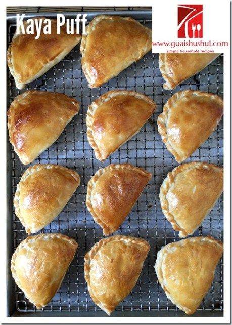 Traditional Kaya Puff Or Kaya Kok 咖椰角 咖央酥 Puff And Pie Puff Pastry Recipes Flaky Pastry Recipe