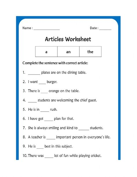 Articles interactive exercise for Grade 2