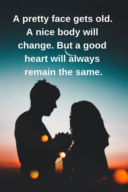 Beautiful Quotes About Relationship Struggles