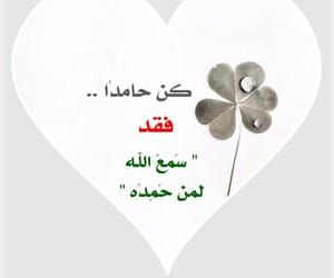 Image About صور In إيجابية By فرح On We Heart It Love Quotes Wallpaper Wallpaper Quotes Love Quotes