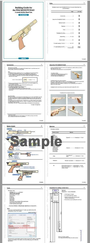 P214 MODOTCHAO PDF