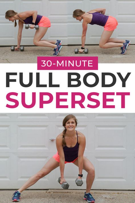 Your new favorite workout format is the SUPERSET WORKOUT! This full body workout combines two circuits of upper body and lower body exercises in a SUPERSET format, which is great for building muscle using weights you have at home, like dumbbells! Follow along as trainer Lindsey coaches you through 30 minutes of full body burn!