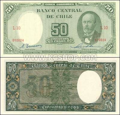 1 Us Dollar Equals 507 97 Chilean Peso