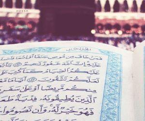 رمضان الاسلام And عربي Image We Heart It Ramadan Heart Sign
