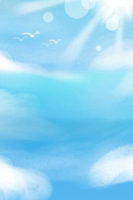 Sky Impression Blue Gradient Simple Watercolor Background Blue Background Images Blue Sky Background Summer Background Images