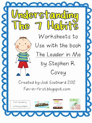 50 7 Habits Worksheet Pdf In 2020 School Leader Leader In Me