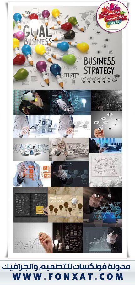 تحميل مجموعة صور تحمل افكار ابداعية والتخطيط للاعمال Business Strategy Conceptual Business