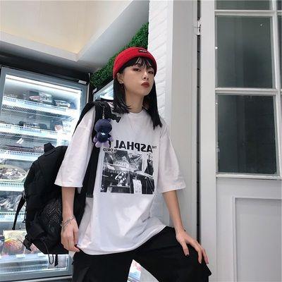 kawaii cartoon print Tshirt