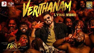 Verithanam Mp3 Song Download Mp3 Song Songs
