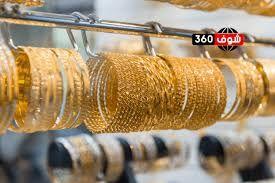 أسعار الذهب اليوم في الكويت الجمعة 14 8 2020 Golden Jewelry Jewelry Dubai