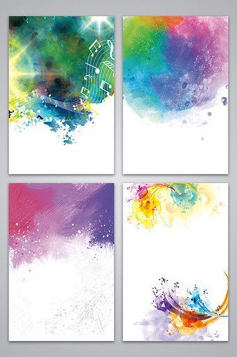 Graffiti Watercolor Poster Design Background Image Background