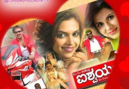 Aishwarya Movie Deepika Padukone 2006 Aishwarya Movie Deepika Padukone Movies