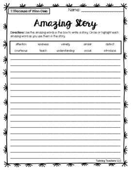 4th Grade Reading Street Amazing Words Writing Activity Units 1