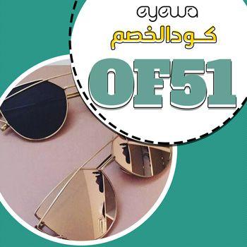 قسيمة شراء ايوا Sunglasses Mirrored Sunglasses Glasses