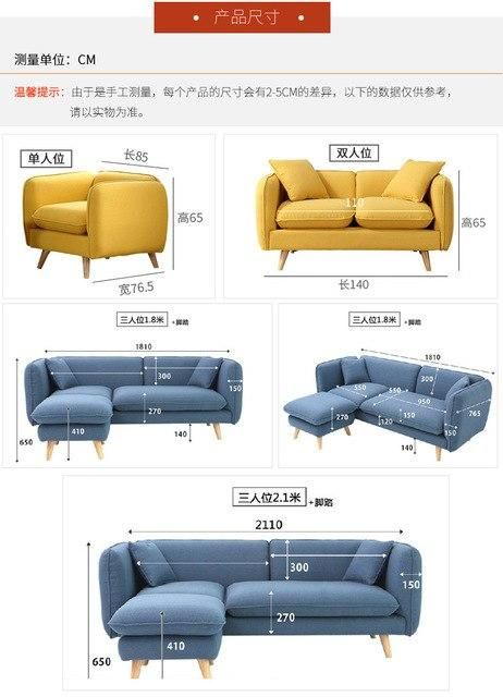 Office Sofas bed sectional recliner   NarvayStuff   Sofa ...