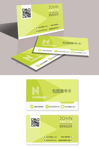 Fresh Credit Card Business Card Design Pikbest Templates Business Card Design Business Card Template Design Card Design