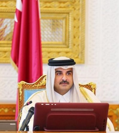 الأمير تميم بن حمد بن خليفة آل ثاني Amir Of Qatar Sheikh Tamim Bin Hamad Al Thani Captain Hat Keep Calm And Love Royal