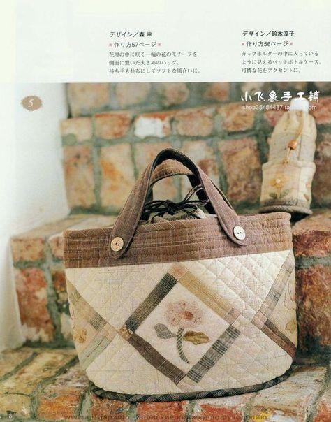 4e831adf99cd Много замечательных текстильных сумок. Выкройки.. Обсуждение на LiveInternet …