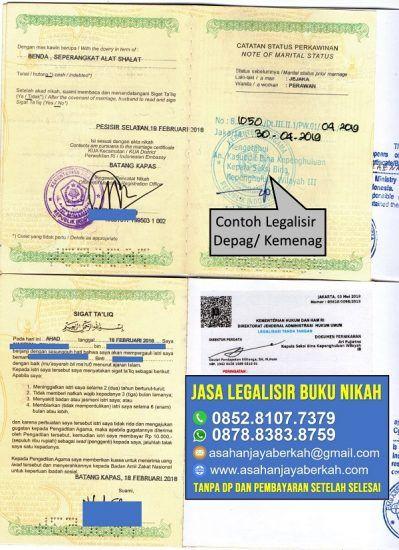 Pin Di Business Brochure