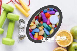 تعرف علي طبيعة الفيتامينات وطريقة تعاطيها ليستفيد منها الجسم Meta Content F066427a09643b45e3dd0c7629d20997 Name Msval Convenience Store Products Convenience