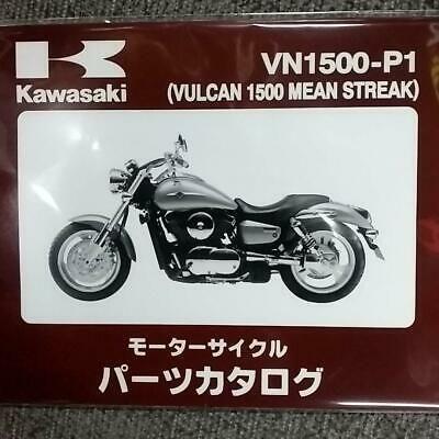 Ebay Ad Url Kawasaki Vn1500 P1 Motorcycle Parts Catalog Japan Free Shipping I 2020